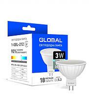 Светодиодная лампа Global MR16 3W яркий свет GU5.3