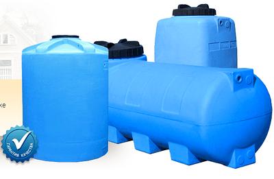 Баки пластиковые для воды (накопительные емкости) до 10 000л