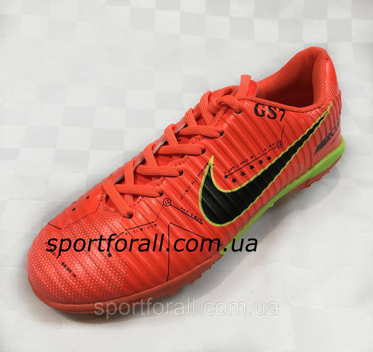 4a439b1a Сороконожки Nike MERCURIAL X GS7 Р 31-36(оранжевые) 34-21,5см — в ...