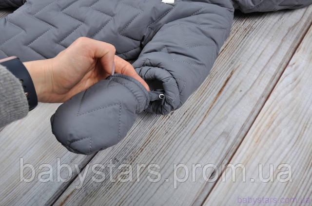 Комбинезон с перчатками для новорожденных
