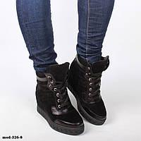 Женские ботинки на скрытой танкетке натуральная замша зима или демисезонные  размеры 36, 37, 38 e612a56cab4