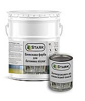 Эпоксидная краска для промышленных бетонных полов