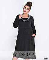 Платье №462А-черный