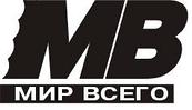 """Интернет-магазин """"Мир Всего"""""""