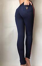 Модные женские лосины № 58 С, фото 2