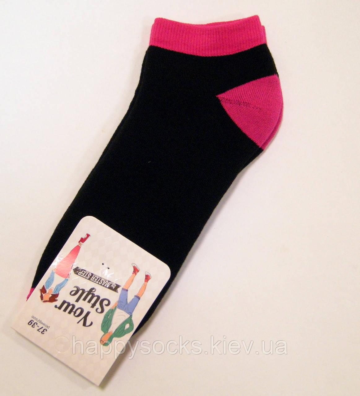 Женские хлопковые низкие носки махровые