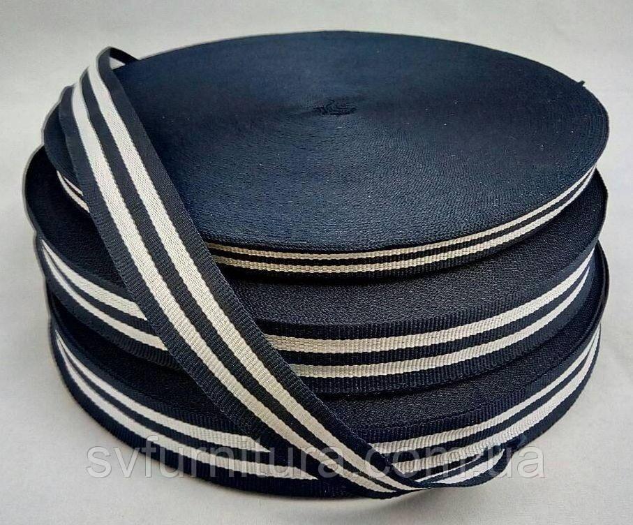 Стропа №4 синий белый Ширина: 1.5 см