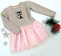 Платье Котёнок, люрекс, размеры 104-122, розовый