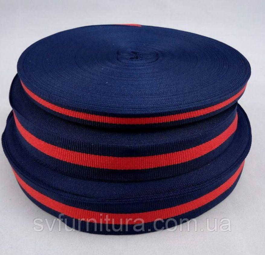 Стропа А2 синий красный Ширина: 2 см