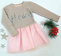 Платье Hello, люрекс, размеры 104-122, розовый