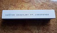 Брусок абразивный NORTON 25А (электрокорунд белый) БКВ 150х25х25 F 320