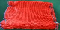Сетка овощная 40х60 см. красная
