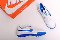 Сороконожки Nike Tiempo 1072 найк темпо бампы