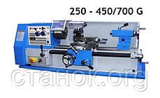 Zenitech MD 250-450 F Токарный станок по металлу (c механической коробкой) Аналог ТВ-4 зенитек мд, фото 3