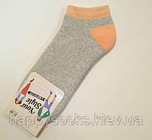 Хлопковые махровые женские носки