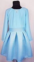 Подростковое нарядное платье Бомба неопрен р. 140-158 голубой
