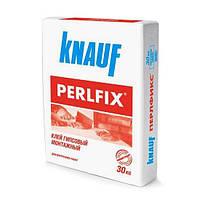 Клей гипсовый монтажный Knauf PERLFIX (30кг)