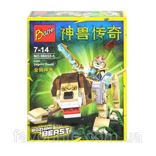 Конструктор Lion Legend Beast 98053-1 (20600)