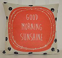"""Декоративная наволочка """"Good morning sunshine"""" (45х45), фото 1"""