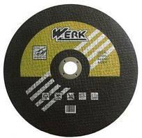 Круг отрезной Werk 230х2,5х22.2 мм