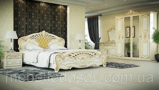 Модульная спальня Кармен нова Люкс (Світ меблів)