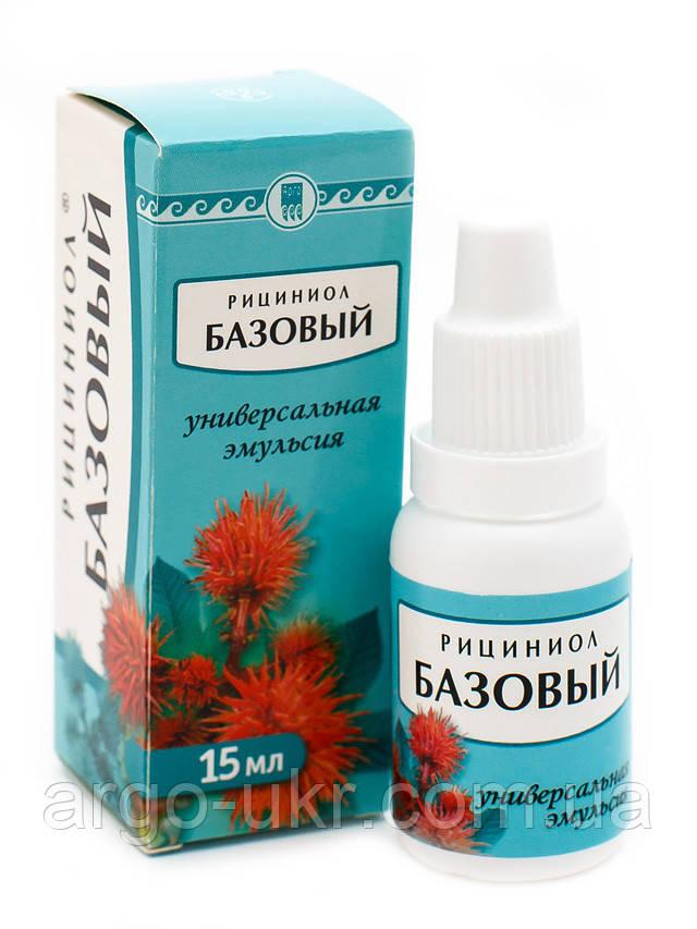 Рициниол базовый 15 мл Арго (восстановление кожи, слизистой, раны, герпес, ожоги, рубцы, гайморит, грипп)