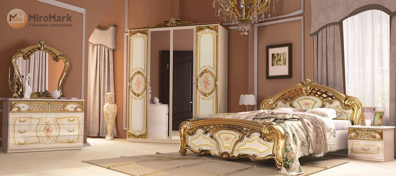Спальня Реджина Голд 4Д Миро-Марк