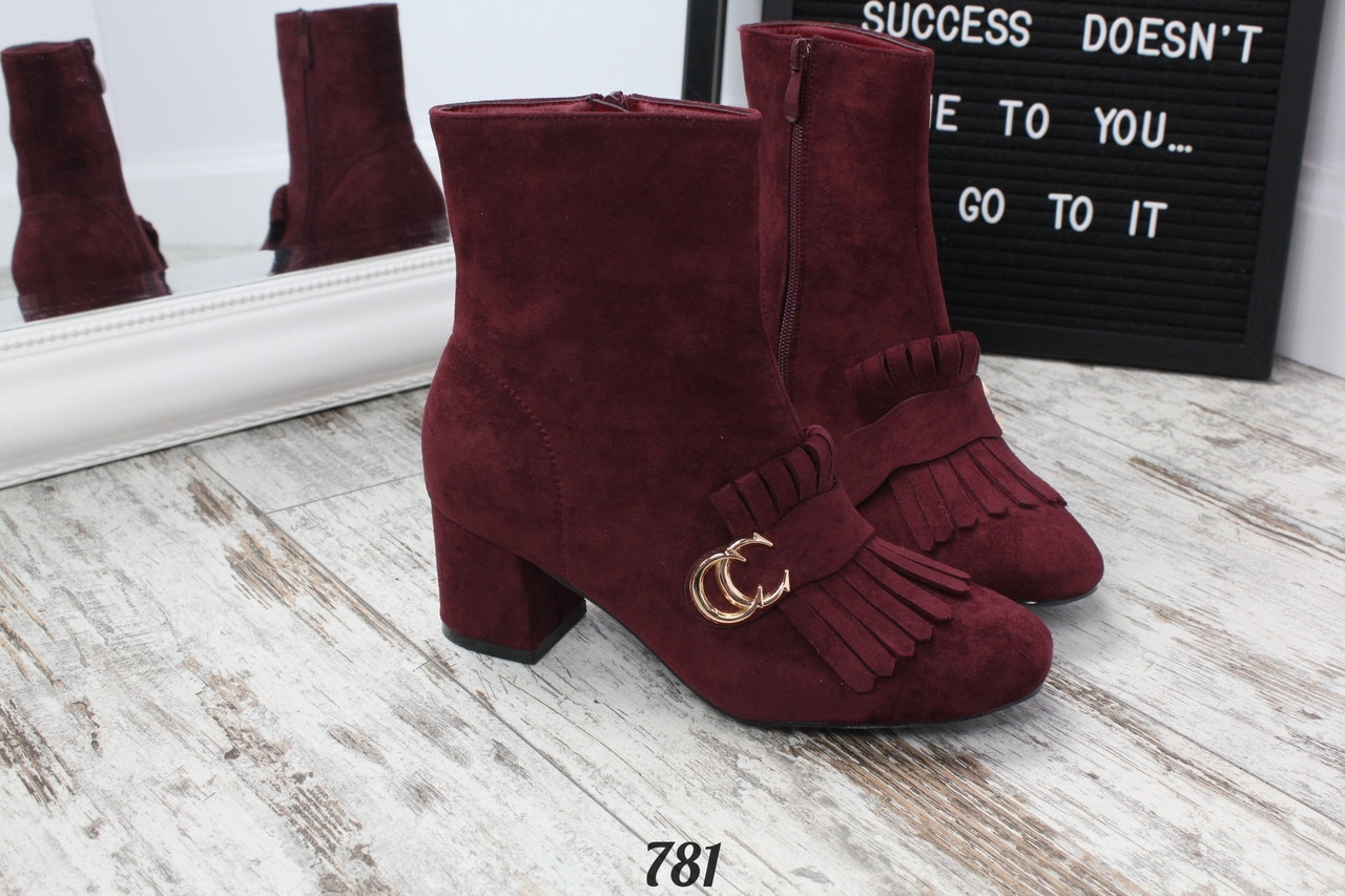 Ботинки деми 781 (ТМ)