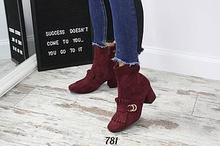 Ботинки деми 781 (ТМ), фото 3