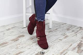 Ботинки деми, фото 3