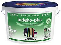 Краска интерьерная Caparol Indeko-plus B1