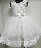 Детское нарядное праздничное бальное платье. Рост 110-116. Возраст 5-6лет.