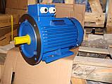 Електродвигун АИР200L4 -45кВт/ 1500 об/хв, фото 6