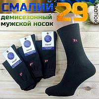"""Мужские носки демисезонные чёрные  """"Смалий"""" Рубежное 29р. NMD-05638"""