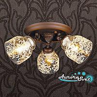 Люстра подвесная AuroraSvet 020. LED светильник люстра. Светодиодный светильник люстра.