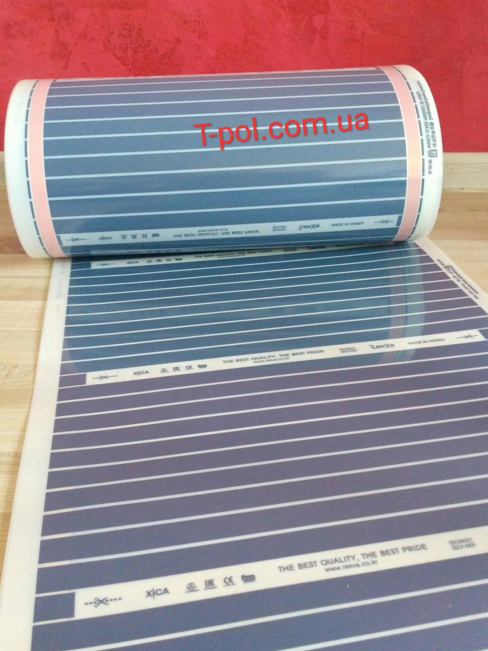 Высокотемпературная нагревательная пленка Rexva xica xm305h