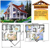 Проект каркасно-щитового дома с заполнением 118 м2. Проект дома бесплатно при заказе строительства