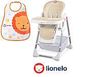 Крісло для годування Lionelo Linn Plus Beige