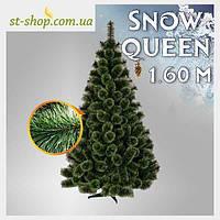 Сосна искусственная Снежная королева 1,6 метра