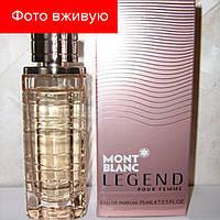 Montblanc Legend Pour Femme. Eau de Parfum 75 ml | Парфюмированная вода  Монблан Легенд пур Фемме 75 мл