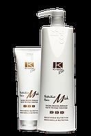 Увлажняющий крем для волос BBcos Kristal Evo Creme Hydratintg