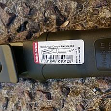 Туристический нож Mora Companion MG Stainless Steel (11827), фото 3