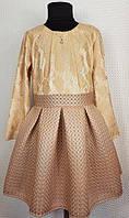 Подростковое нарядное платье Бомба неопрен р. 140-158 золото, фото 1