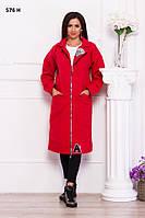 Пальто женское на замке 576 Н