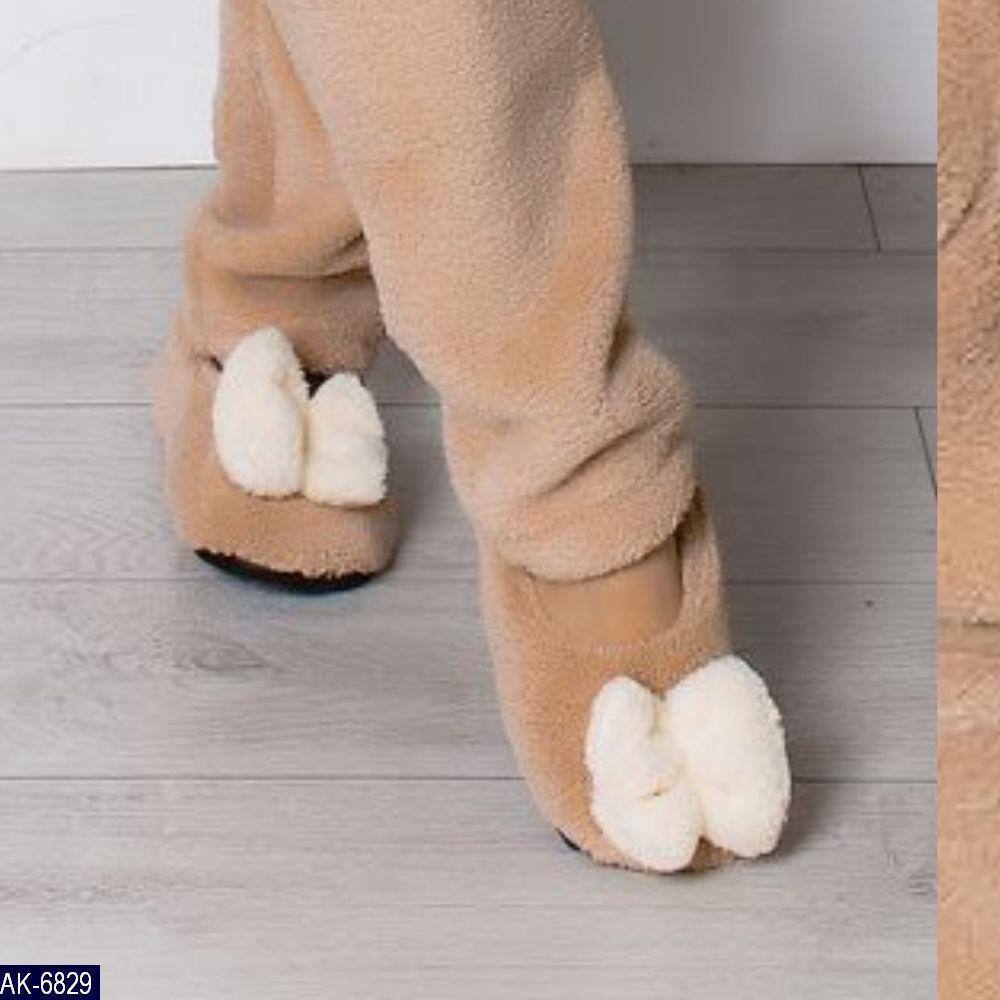 Обувь AK-6829