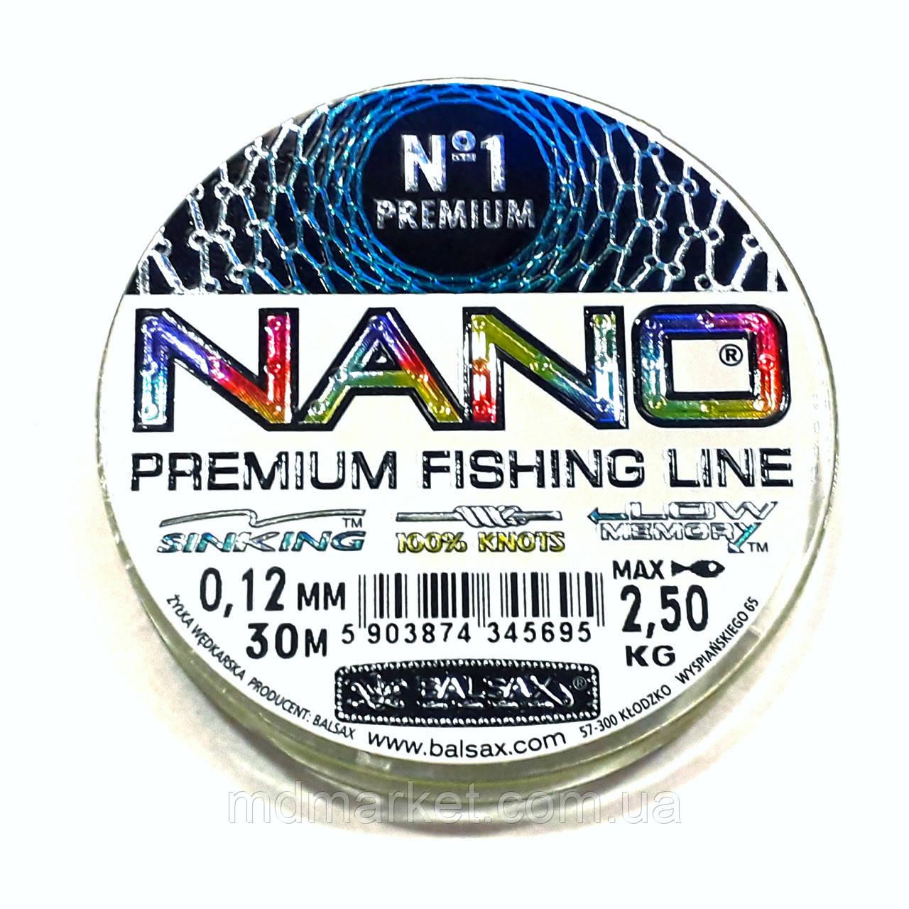 Леска Balsax Nano MIX 30м 0.12мм 2,50кг