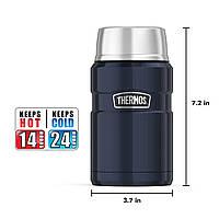 Термос для еды Thermos 710мл (без ложки) Оригинал!!!