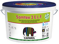 Краска интерьерная Caparol Samtex 3 E.L.F. B1