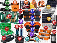 🔥26пр. Набор инструментов INTERTOOL 46в1 ET-6046 (инструменты, ящики, органайзеры, фонари, компрессор и д.р.)