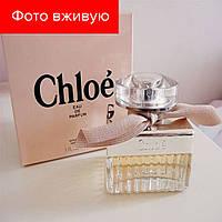 75 ml Chloe Women. Eau de Parfum | Женская парфюмированная вода Хлоя вумен 75 мл
